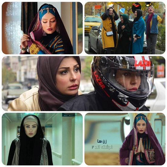 بازیگران فیلم زن ها فرشته اند 2