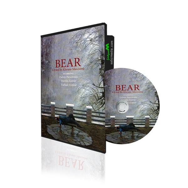 دانلود فیلم خرس