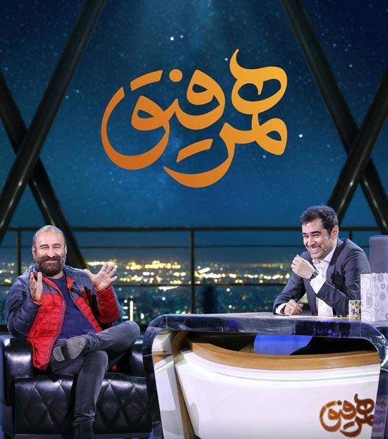 برنامه همرفیق قسمت هفتم با حضور مهران احمدى و برزو نيک نژاد