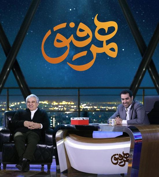 برنامه همرفیق قسمت شانزدهم با حضور مهدى هاشمى