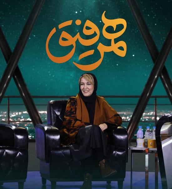 برنامه همرفیق قسمت بیست و پنجم با حضور پانته آ بهرام